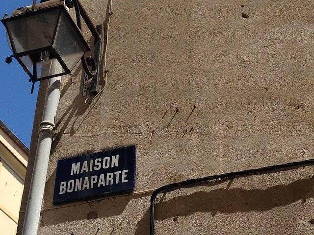 musee-corse-maison-napoleon-bonaparte